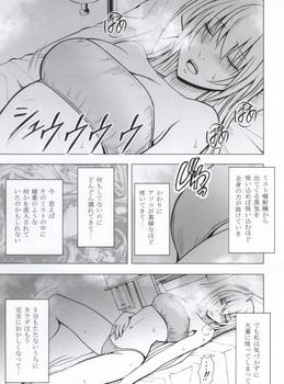 穂波ネイ編002.jpg