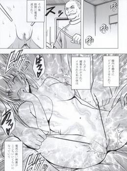 穂波ネイ編012.jpg