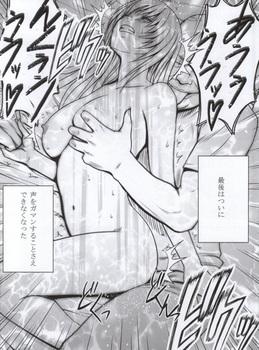 穂波ネイ編018.jpg